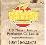 Portlaoise Chinese, Church Avenue Port Laoise,  (057) 862 2873